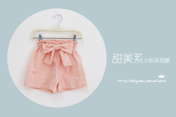 Molde para hacer shorts para niñas03