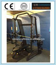 hot sales high quality crossfit equipment / Gym equipment price list / Smith Machine