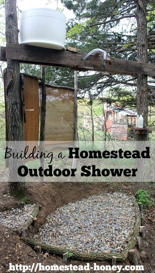 Take a tour of our homestead outdoor shower - no running water required!  Perfect for your off-grid cabin or camp. | Homestead Honey