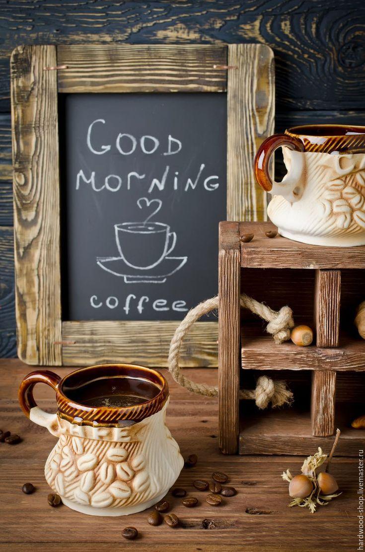 Handmade slateboard |  Доска грифельная (меловая) в интернет магазине на Ярмарке Мастеров #coffeequotes