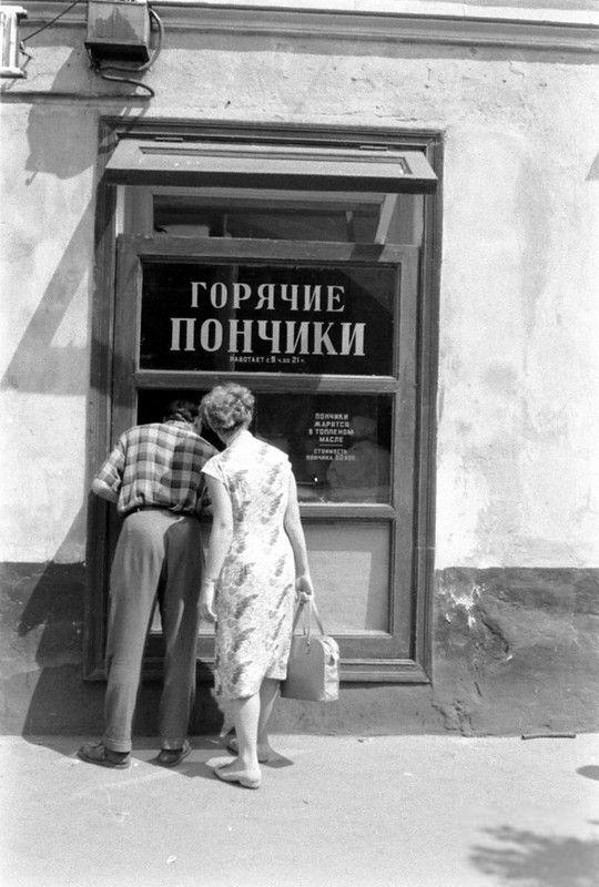 Улица Горького (Carl Mydans, 1960 )