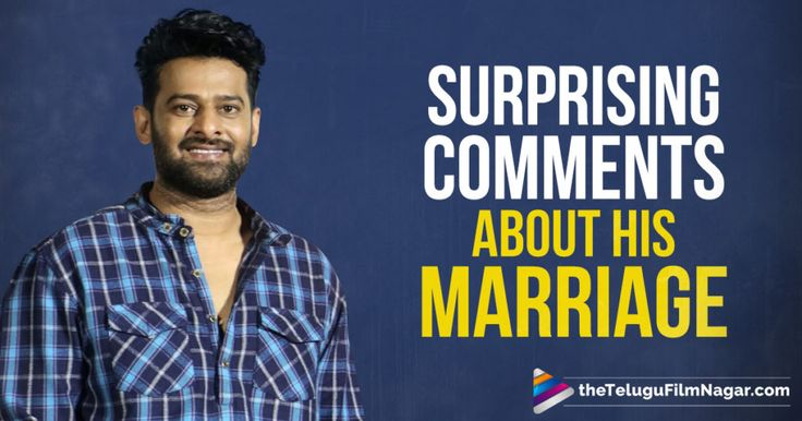 Prabhas Shocking Statement About His Marriage | Telugu FilmnagarTelugu Filmnagar