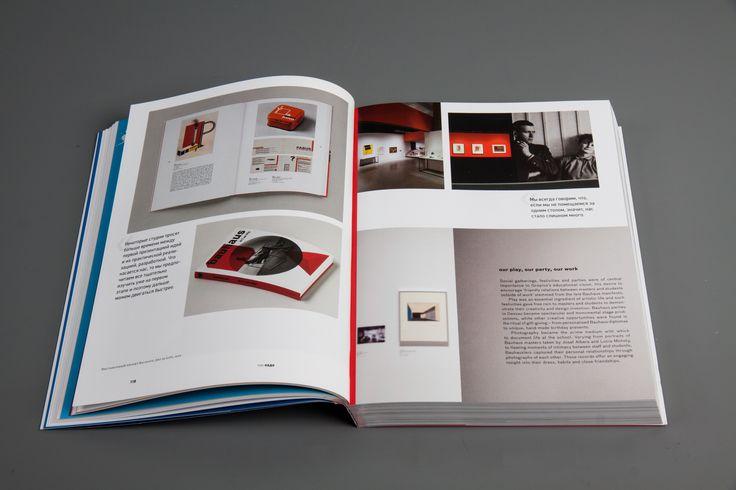 Полиграфический кирпич из 496 полос — обязательная книга для студийной или личной дизайн-библиотеки. #kak #kakproject #kaknado #british #design #book #monographia #uk #red