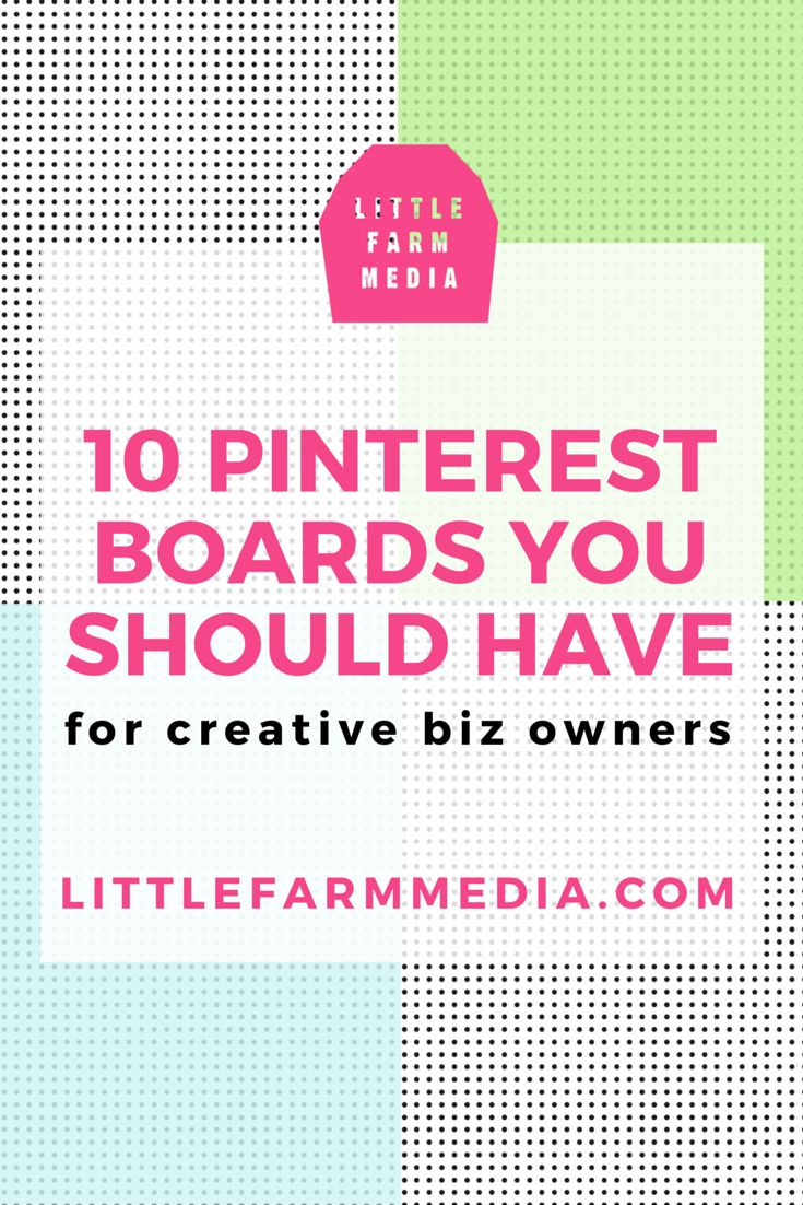 10 Pinterest Boards Every Creative Business Owner Should Have — Little Farm Media