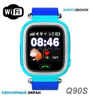 Детские часы-телефон с gps Q90S (Голубые) — Smart Baby Watch Модель детских умных часов Q90S подходит для детей от 4до 13лет. Данная модель детских часов оснащена качественным сенсорным дисплеем, они очень удобны в управлении и подойдут любому ребенку! Также в модели Smart Baby Watch Q90S установлен Wi-Fi передатчик для улучшенного место позиционирования внутри помещений. Детскиеумные …