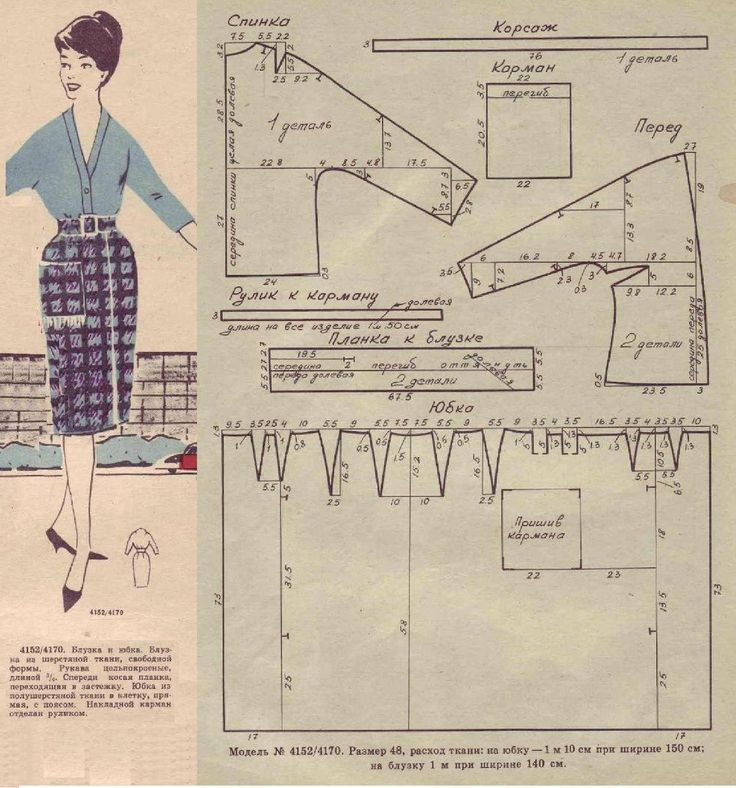 Blouse and skirt pattern