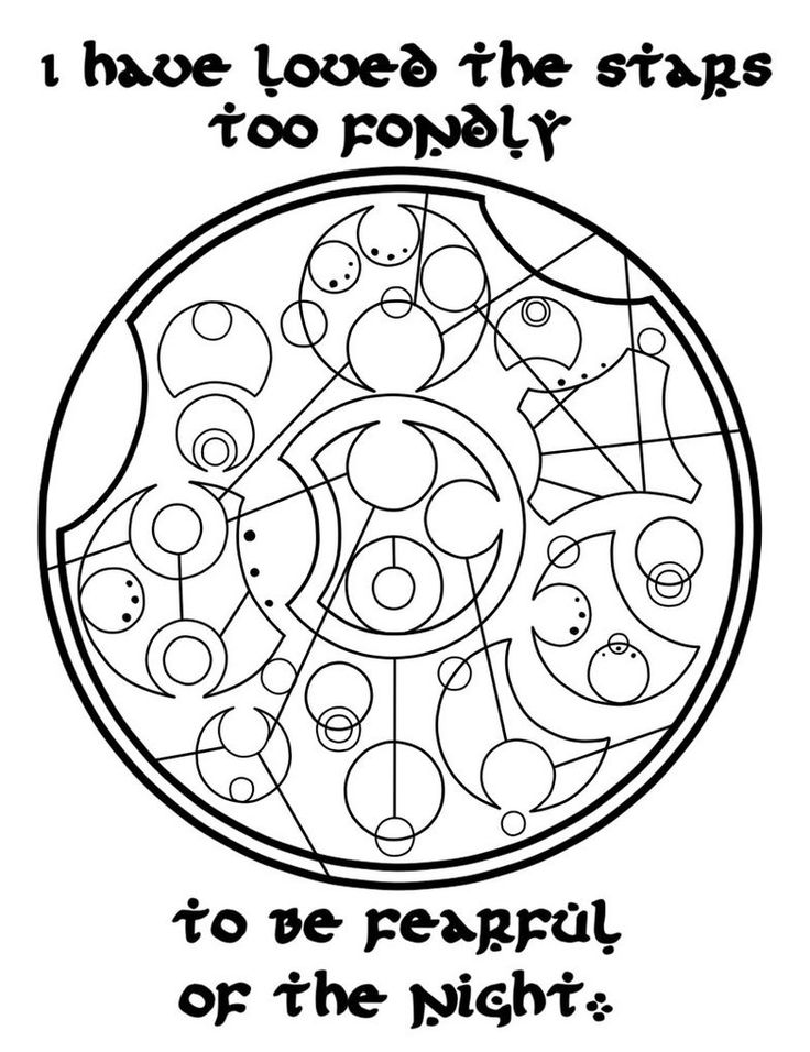 I have loved the stars to fondly, to be fearful of the night. Written in Circular Gallifreyan