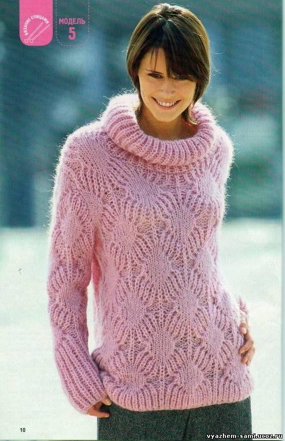 Розовый узорчатый свитер спицами. Обсуждение на LiveInternet - Российский Сервис Онлайн-Дневников