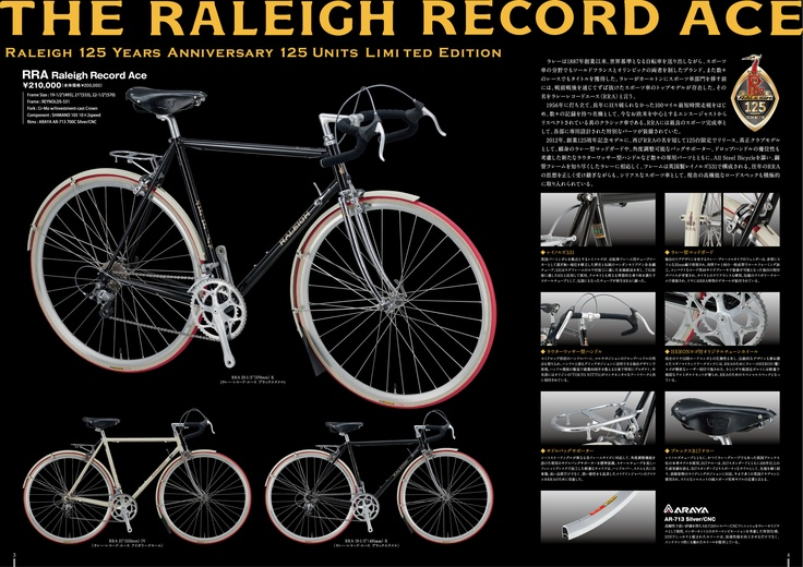 Raleigh Record Ace