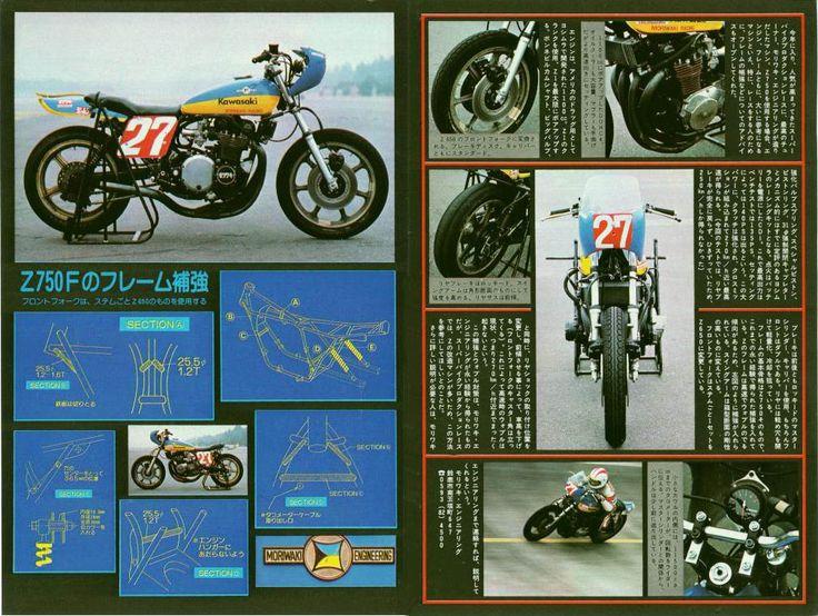 1977 オートバイ誌