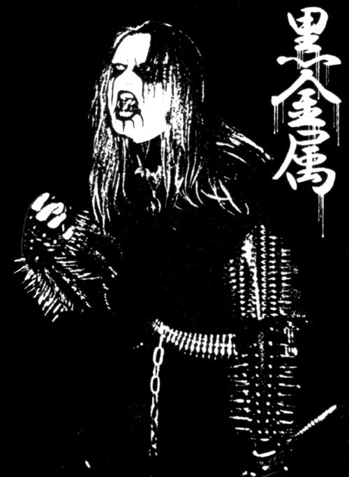32 Best Marduk Band Images On Pinterest Music Black