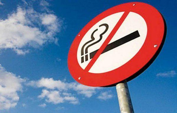 Ученые: Отказ от курения помогает преодолеть наркотическую зависимость http://actualnews.org/exclusive/152127-uchenye-otkaza-ot-kureniya-pomogaet-preodolet-narkoticheskuyu-zavisimost.html  Ученые из школы Мэфдмана при Колумбийском университете провели исследование, показавшее, что отказ от курения помогает людям оставаться в трезвом состоянии сознания и легче преодолеть наркотическую зависимость. Соответствующий доклады был представлен на страницах The Journal of Clinical Psychiatry по…