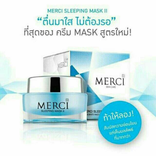 ขาย Merci Sleeping Mask II 30 g. ในราคา ฿710 ซื้อได้ที่ Shopee ตอนนี้เลย!http://shopee.co.th/beautyrunway/2585290  #ShopeeTH