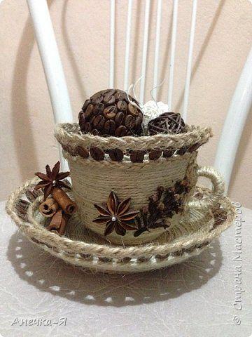Поделка изделие Моделирование конструирование мои чашечки с кофе Клей Кофе Шпагат фото 1