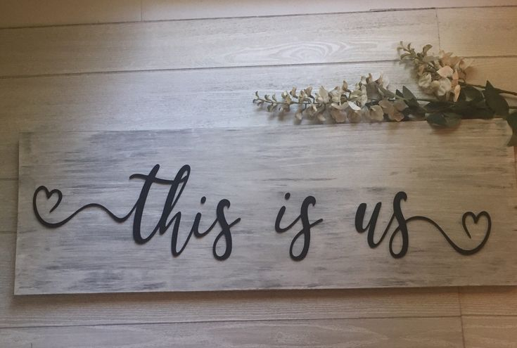 This Is Us Sign, Family Sign, Blended Family Sign, Home Sign, 3 D Lettering, Farmhouse Decor, Rustic Home Decor, Wood Sign, Above Couch Sign