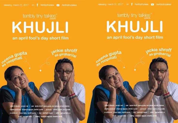 Jackie Shroff, Neena Gupta to star in 'Khujli' #Bollywood #Movies #TIMC #TheIndianMovieChannel #Entertainment #Celebrity #Actor #Actress #Director #Singer #IndianCinema #Cinema #Films #Magazine #BollywoodNews #BollywoodFilms #video #song #hindimovie #indianactress #Fashion #Lifestyle #Gallery #celebrities #BollywoodCouple #BollywoodUpdates #BollywoodActress #BollywoodActor #News