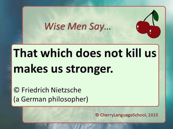 То, что не убивает нас, делает нас сильнее.  #english #learningenglish #wisemensay #wisewords #nietzche #cherrylanguageschool #cls #школаиностранныхязыков #репетитор #репетиторанглийского #репетиторнемецкого #репетиторфранцузского