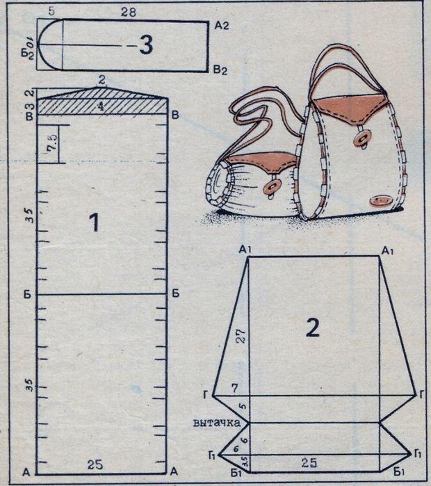 Bolso - Bandorera - 37