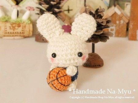 【受注制作】あみぐるみ・バスケットボール選手ウサギちゃん|あみぐるみ|* Na-Myu * 美紀ママ|ハンドメイド通販・販売のCreema