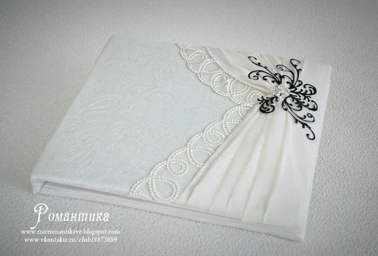 http://mirromantikave.blogspot.ru