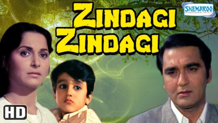 Watch Zindagi Zindagi HD - Ashok Kumar - Sunil Dutt - Waheeda Rehman - Hindi Full Movie watch on  https://www.free123movies.net/watch-zindagi-zindagi-hd-ashok-kumar-sunil-dutt-waheeda-rehman-hindi-full-movie/