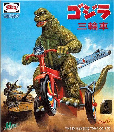 Godzilla Tricycle Art   /   kaijuartcollection.wordpress.com/