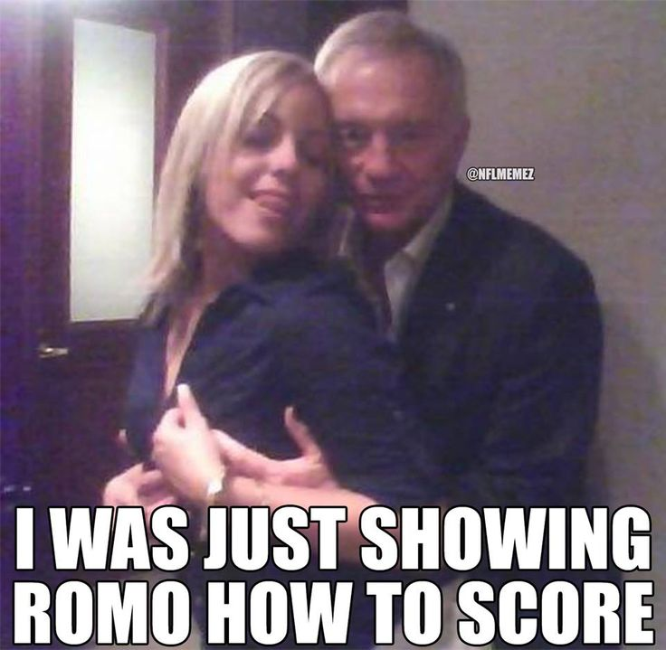 Jerry Jones' excuse to his WIFE!