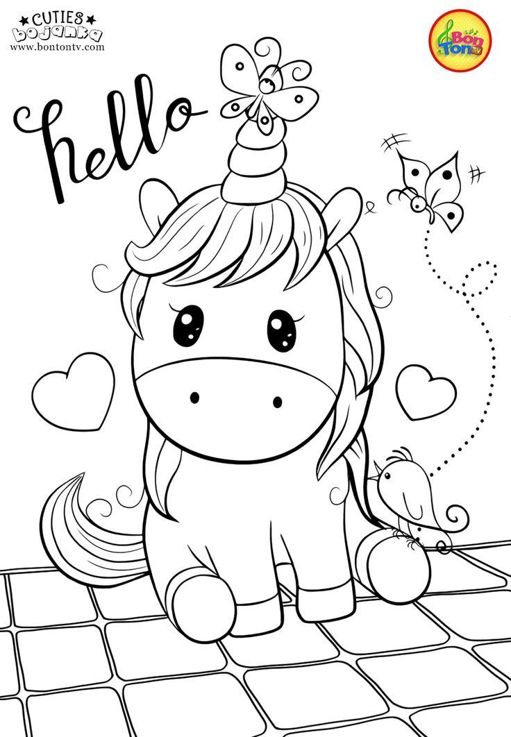 polar pen  mykinglist  mykinglist  unicorn