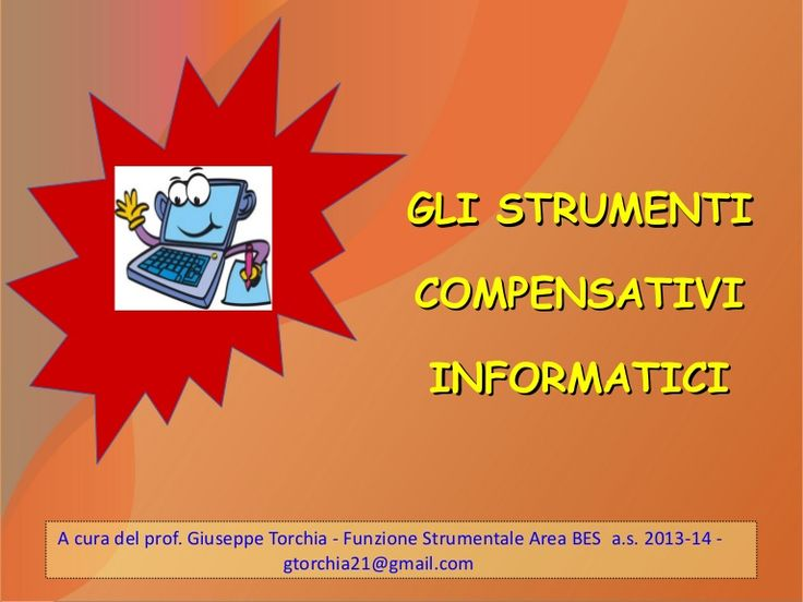 Gli strumenti compensativi informatici