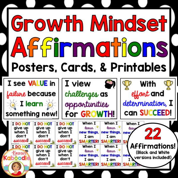 Growth Mindset Quotes On Being Wrong: Growth Mindset Affirmations