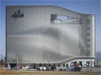 Galleria Centercity - Cheonan, South Korea - 2010 - UNStudio