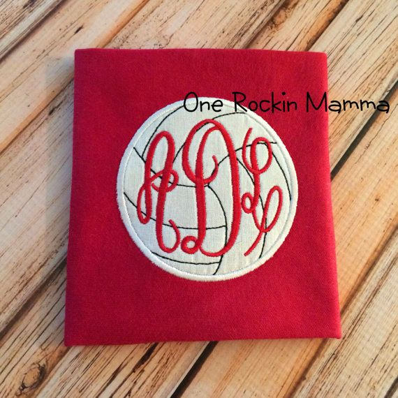 Volleyball applique ready for monogram instant download