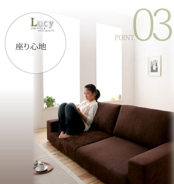 KOREDA | Rakuten Global Market: Take low sofa / sofa sofa sofa two, and hang two sofas, and hang two, and hang two; 2P living living living living living fashion simple designer pretty North Europe ナチュラ to recommend of popularity
