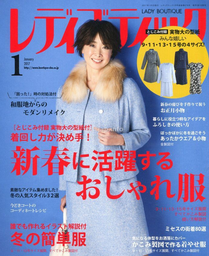 giftjap.info - Интернет-магазин   Japanese book and magazine handicrafts - Lady Boutique 2017-01