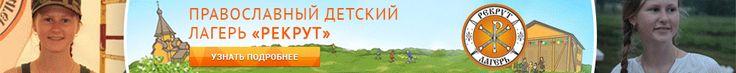Чудотворная икона Божьей Матери Феодоровская (Федоровская)