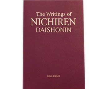 Representing years of work, The Writings of Nichiren Daishonin contain updated translations and back-ground material on 172 letters and treatises. It contains every writing that has been published previously in seven volumes of The Major Writings of Nichiren Daishonin. Several useful appendices and an exhaustive glossary. $35.00