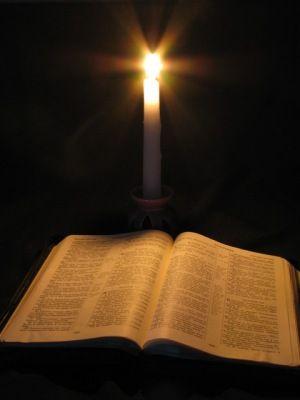 sionstar: Книга Псалмов. Псалом 121