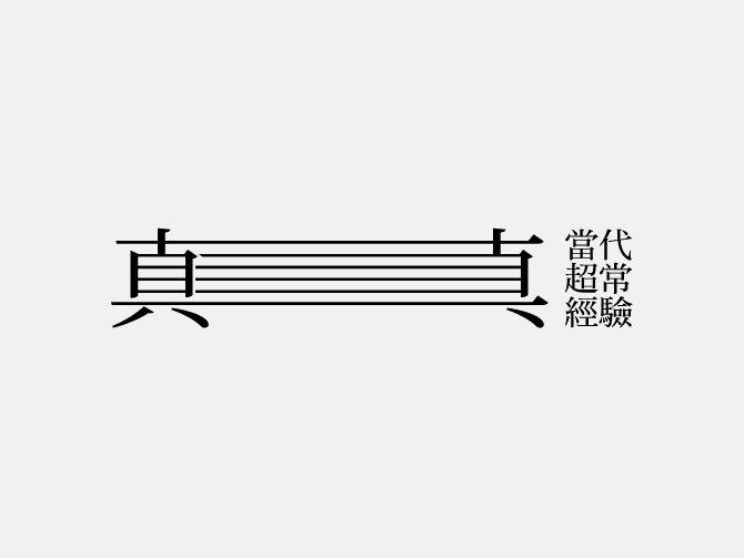 wangzhihong.com