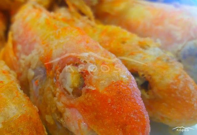 Keros Seafood : Χρυσοκόκκινα μπαρμπούνια
