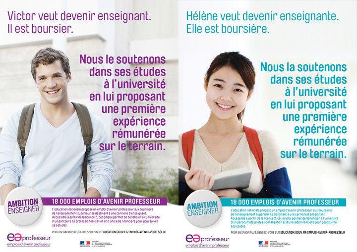 Emplois d'avenir professeur : recrutement 2014-2015 - Comment postuler #recrutement #emploi #avenir #professeur #éducation #ensemble #bourse #boursier #étudiant #académie #paris #recrutement