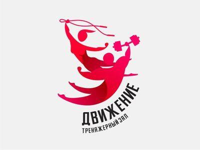 LOGO BAKER вкусные логотипы