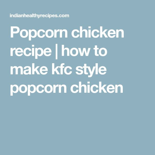 Popcorn chicken recipe | how to make kfc style popcorn chicken