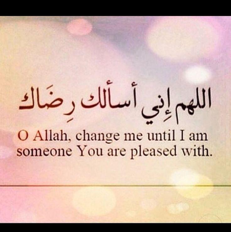 Ameen. #Alhumdulilah #For #Islam #Muslim #Dua