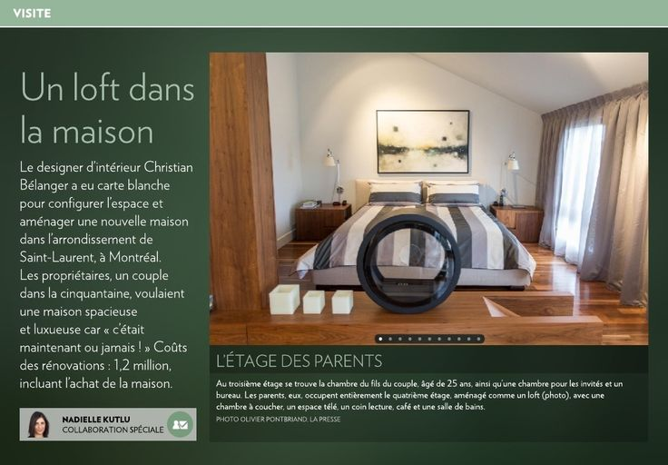 Un loft danslamaison - La Presse+