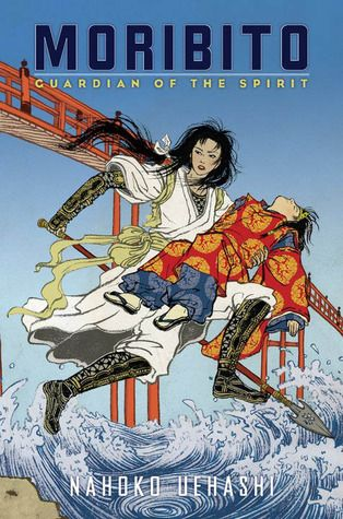 11 best translated japanese sff images on pinterest book show moribito guardian of the spirit by nahoko uehashi translated by cathy hirano illustrated by yuko shimizu fandeluxe Choice Image
