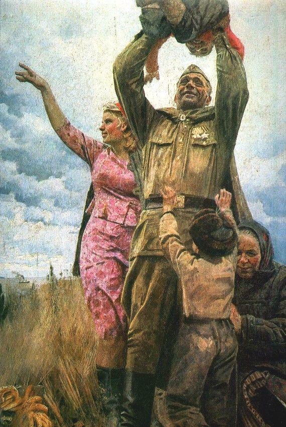 """А. Китаев. """"Возвращение с победой"""". 1985 г."""