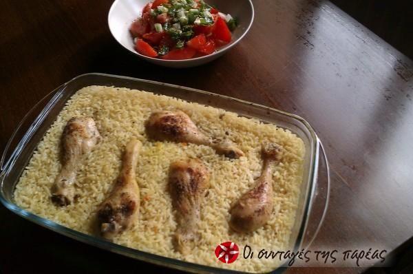 Κοτόπουλο με ρύζι #sintagespareas
