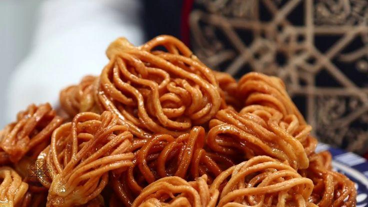 Cocina Marroqui Choumicha | Mas De 25 Ideas Increibles Sobre Chebakia Choumicha En Pinterest