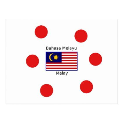 Malaysia Flag And Malay Language Design Postcard - postcard post card postcards unique diy cyo customize personalize