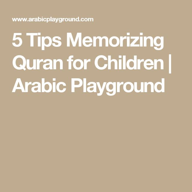 5 Tips Memorizing Quran for Children   Arabic Playground